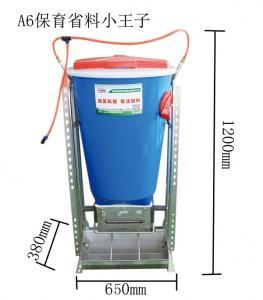 A6型--保育干湿料槽